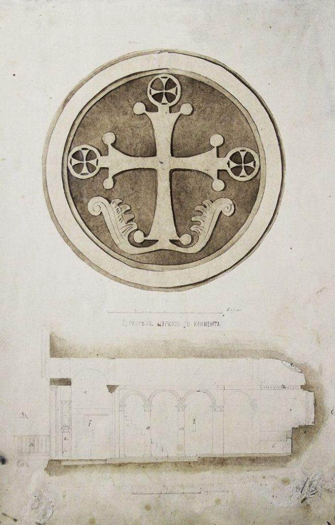Д.М. Струков. Инкерман. Церковь Св. Климента (1867).