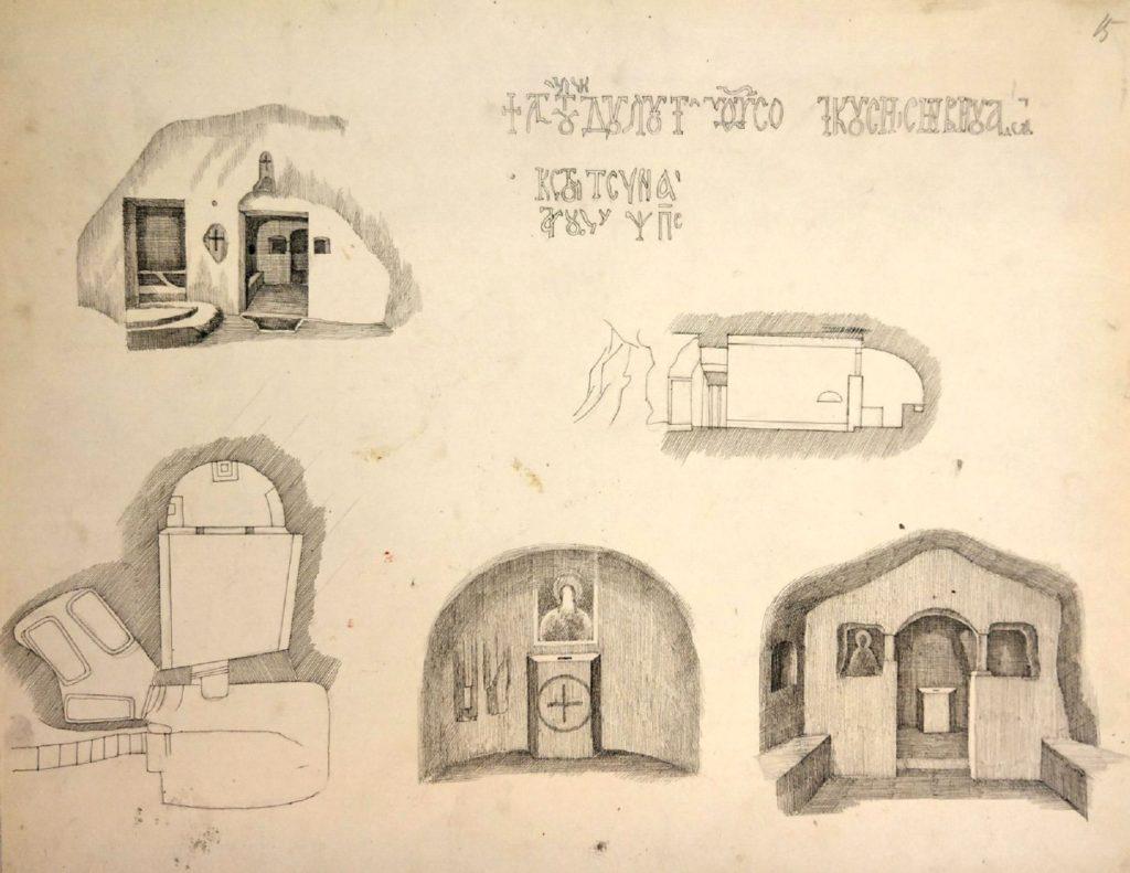 Д.М. Струков. Инкерман. Храм св. Евграфа (1897).