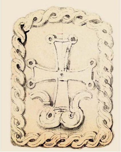 Д.М. Струков. Рельефный крест в храме св. Феодора (Фуна).
