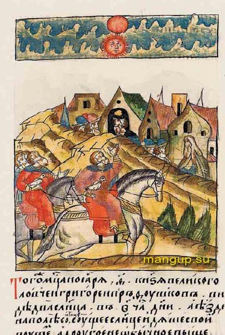 Знамение двойного солнца Григорию Перхушкову в ноябре 1474 года.