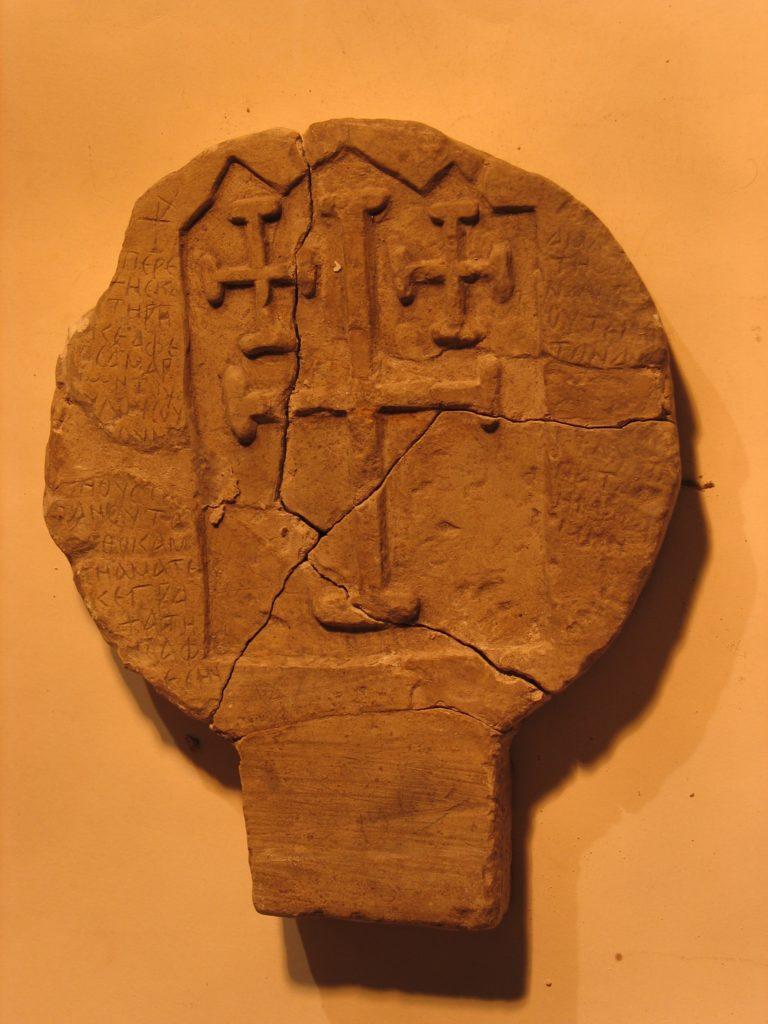 Плита с посвящением Иоанна, настоятеля монастыря Святого Стефана.
