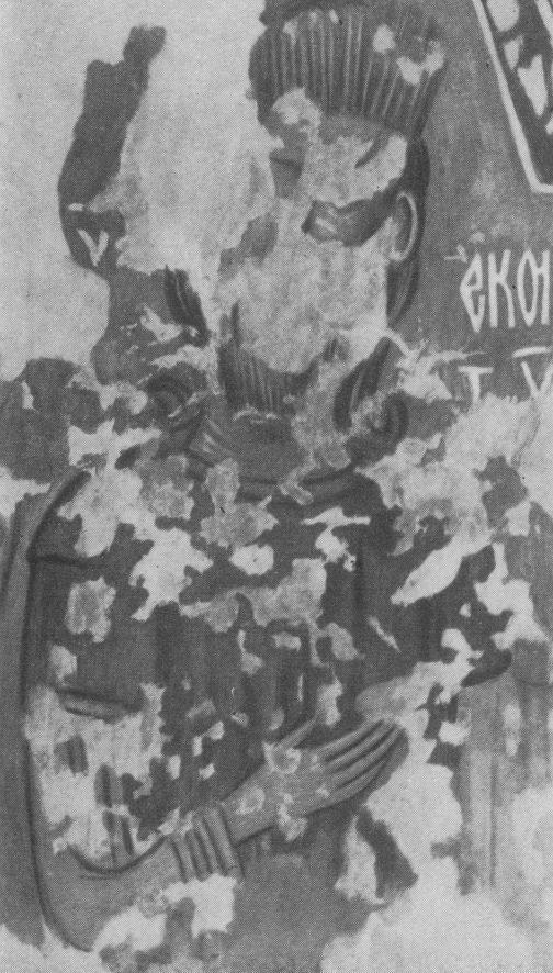 Черкес-Кермен. Храм «Донаторов». Князь по О.И. Домбровскому.