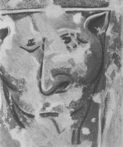 Черкес-Кермен. Храм «Донаторов». Звериная маска по О.И. Домбровскому.