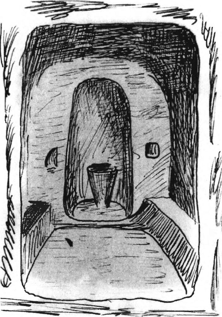 Эски-Кермен. Часовня в юго-восточной части храма «Судилище».