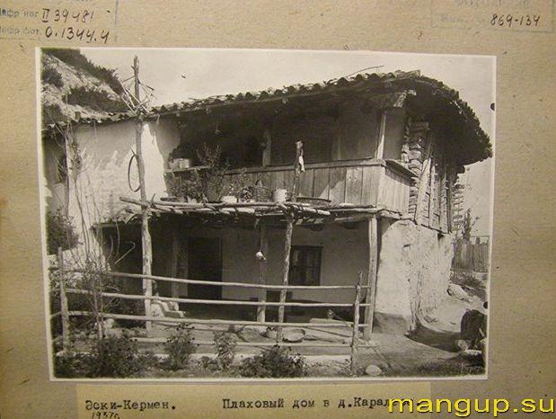 Жилой дом в деревне Каразез.