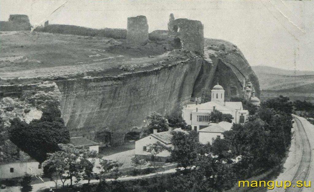Инкерман. Монастырь и крепость. Фото 1883 года.