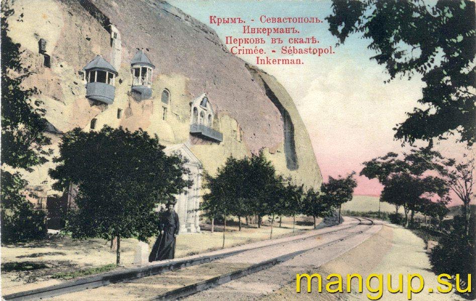 Инкерманский монастырь.
