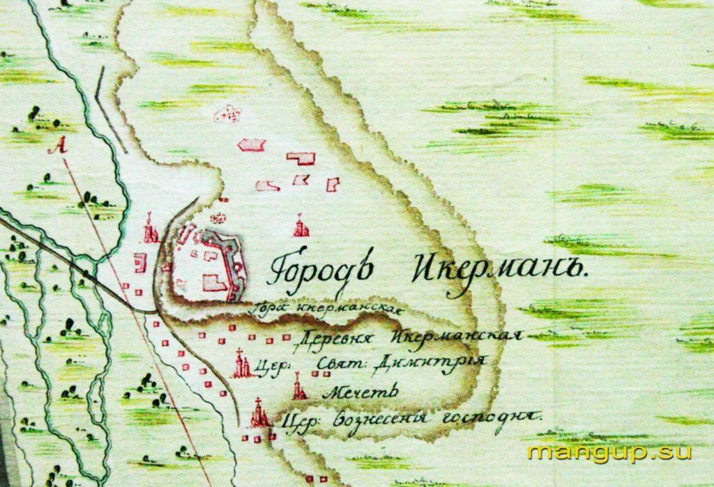 Карта Ахтиарской гавани Ивана Батурина, 1773 г. (фрагмент)