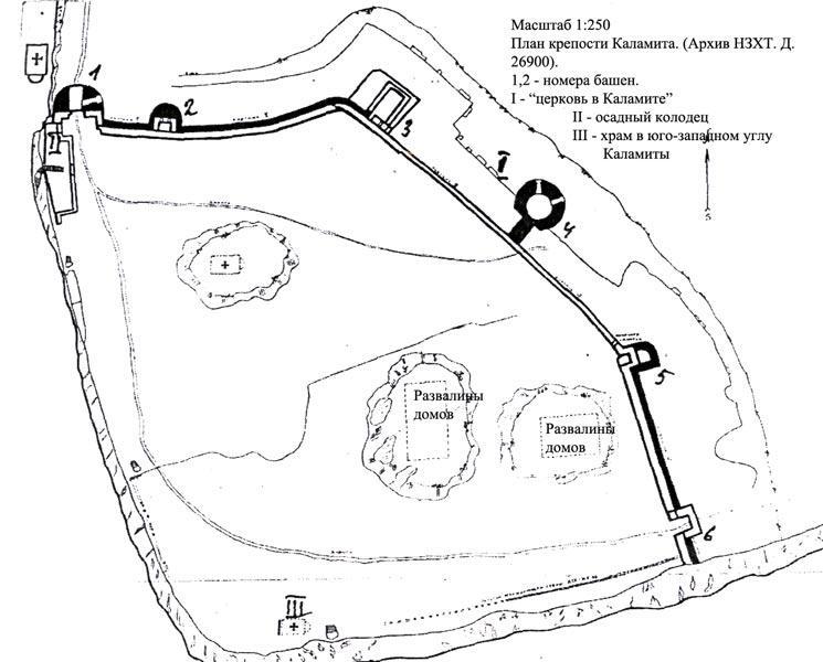 План крепости Каламита.