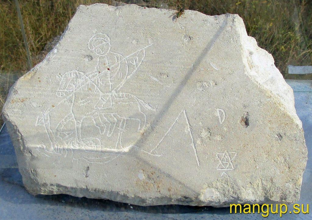 Фуна. Граффити с изображением св. Георгия.