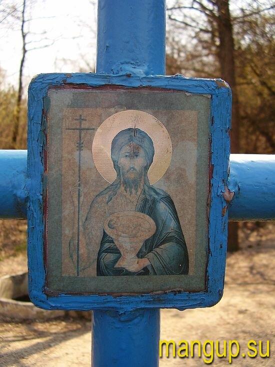 Икона Иоанна Предтечи на кресте.