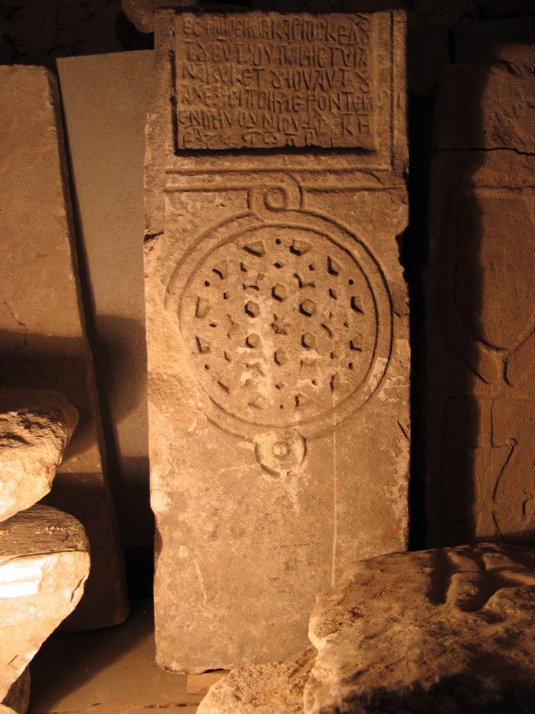 Керменчик. Надгробие Чупана и Алексея (1363).