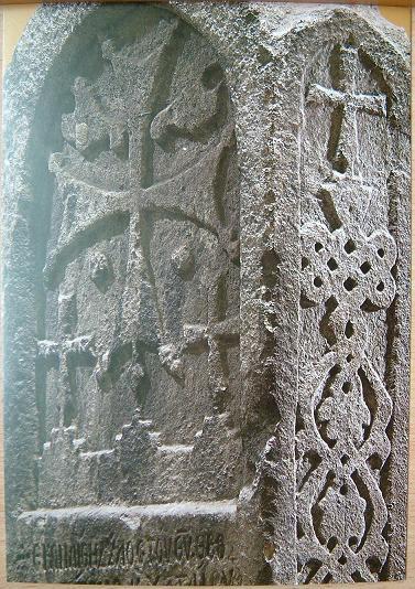 Керменчик. Надгробие Феодорициса и Хатая (1301)