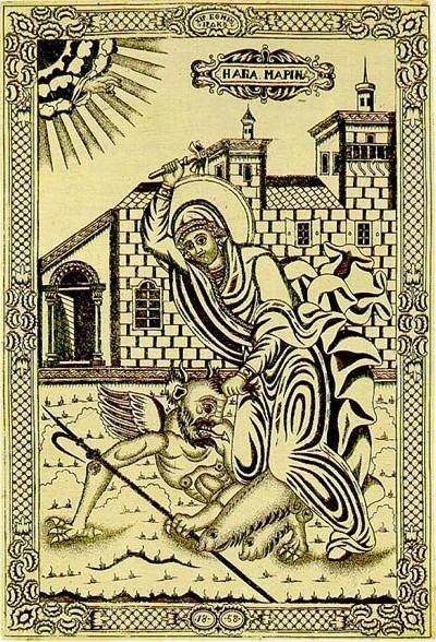 Св. Марина, молотом побивающая диавола. Греция, 1858 год.