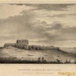 Остатки замка в Мангупе, где заключали русских посланников.