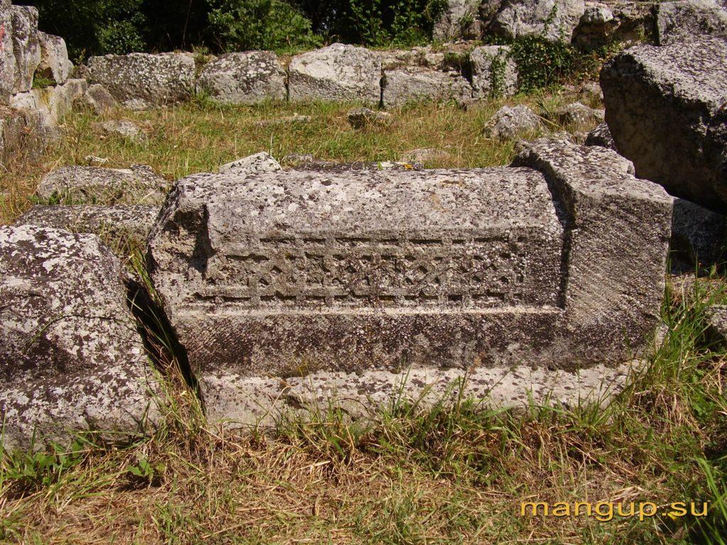 Мангуп. Кладбище около Большой базилики. Надгробие