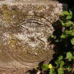 Мангуп. Камень с крестом в круге у западной двери Большой базилики