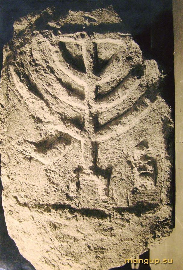 Надгробная плита с изображением семисвечника, обнаруженная в ходе раскопок 1912 года на Мангупе.
