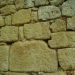 Мангуп. Кладка передовой оборонительной стены в Табана-дере.