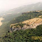 Вид плато Мангуп с вертолета