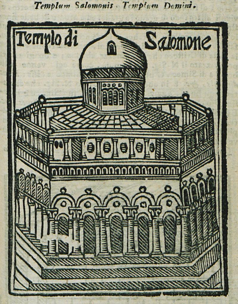 Ной Бьянко. Храм Соломона. Templum Domini