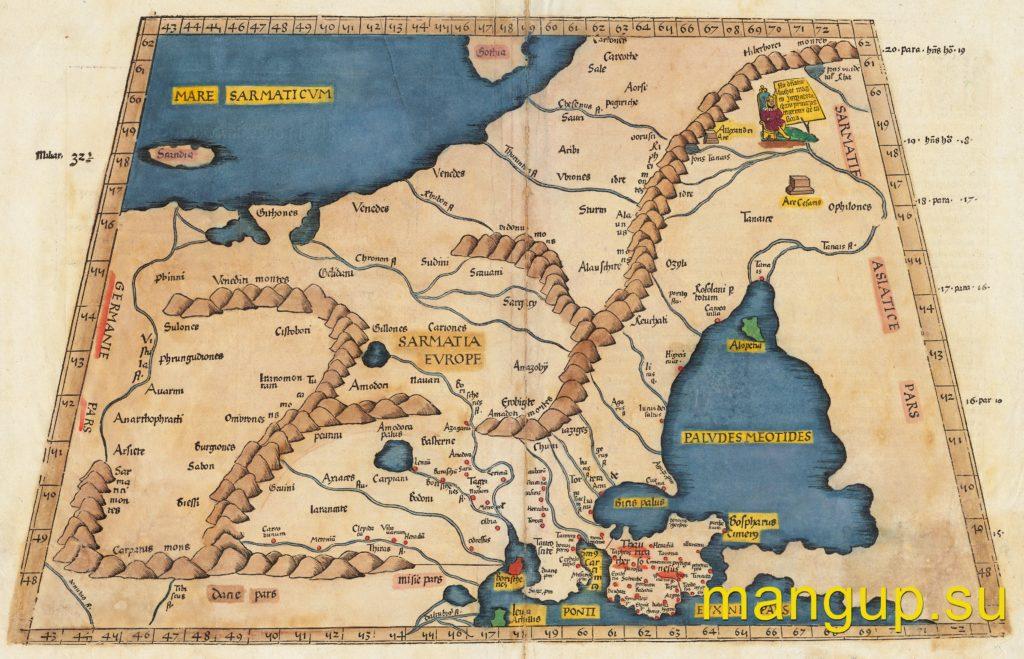 Карта Европейской Сарматии из Кёльнского издания «Географии» Птолемея Герарда Меркатора