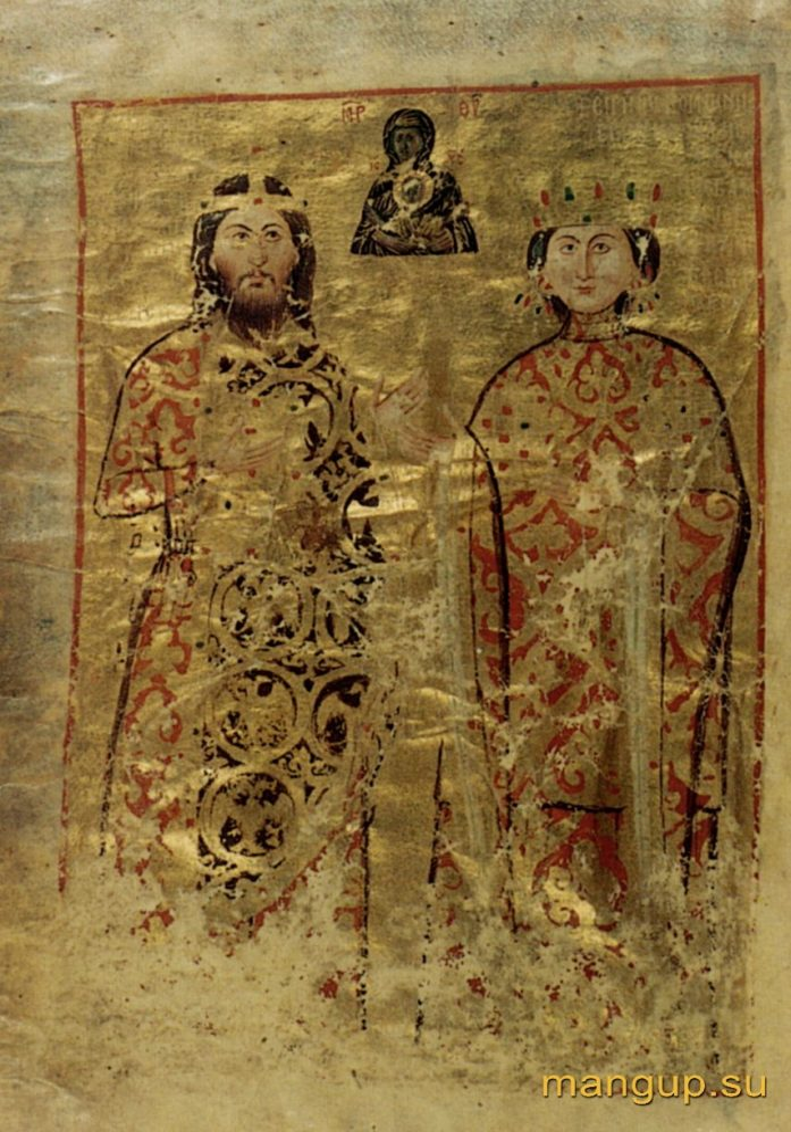 Севастократор Константин Палеолог и его жена Ирина.