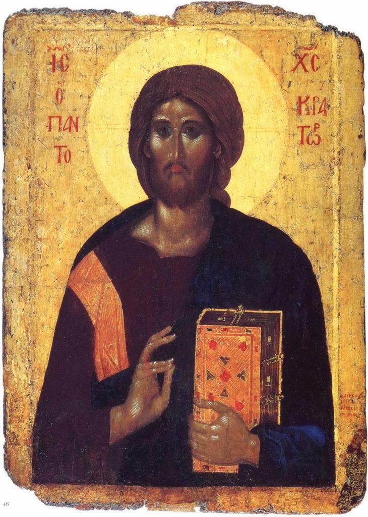 Икона Христос Пантократор с донаторами.