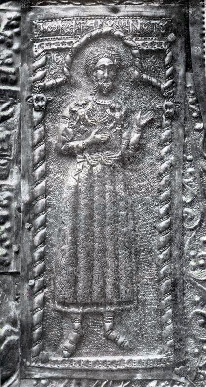 Иоанн Кантакузин.