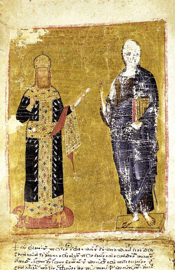 Андроник II предстоящий перед Христом. Хрисовул митрополии Монемвасии (1301).