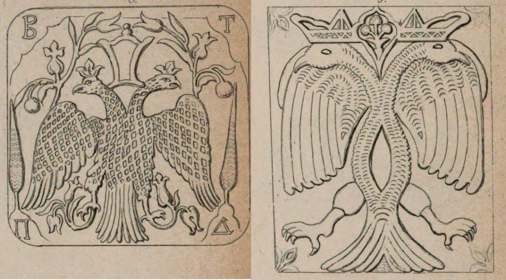 Барельефы из Ватопедского (слева) и Иверского (справа) монастырей по Б.В. Кёне.