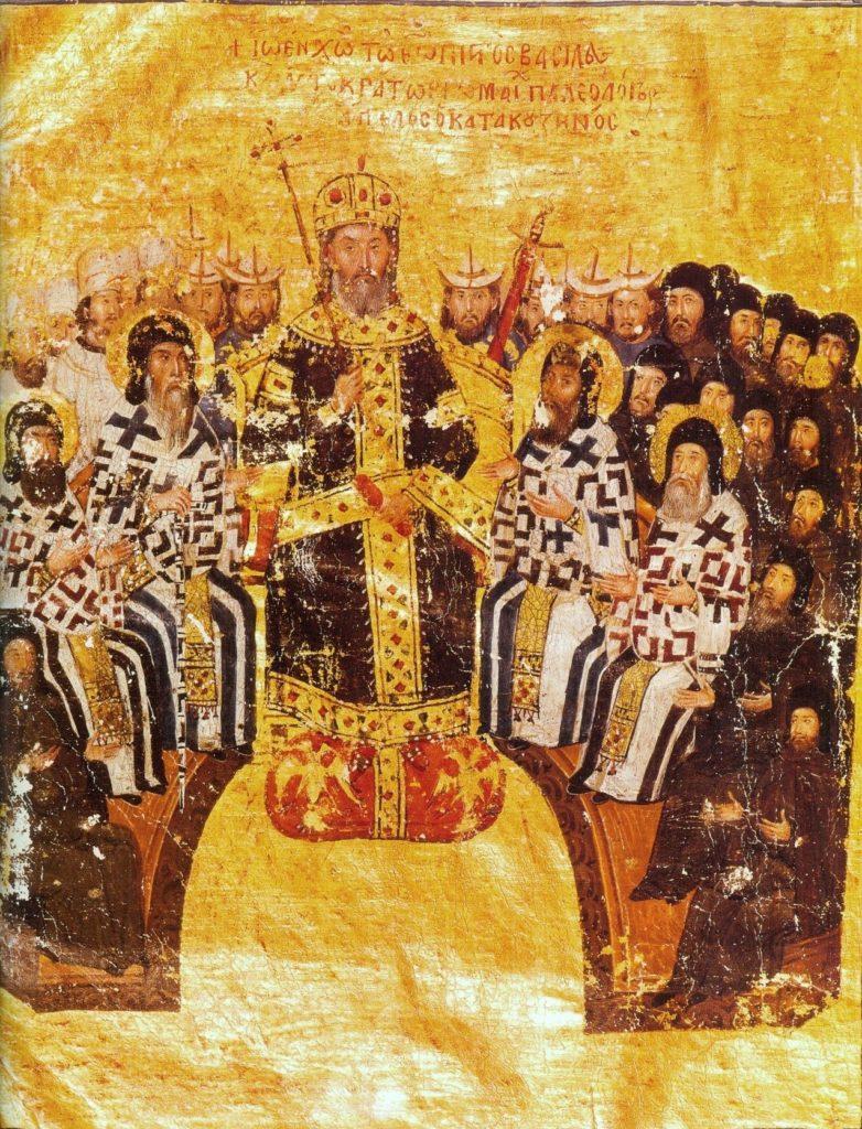 Иоанн VI Кантакузин председательствует на церковном Соборе 1351 года.