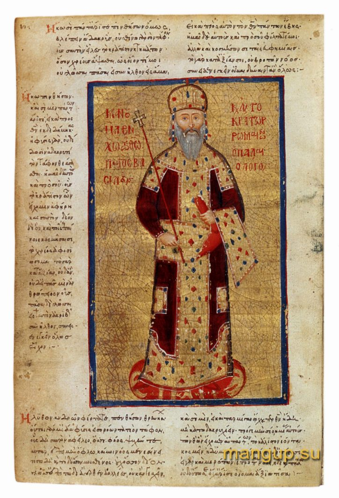 Император Мануил II Палеолог.