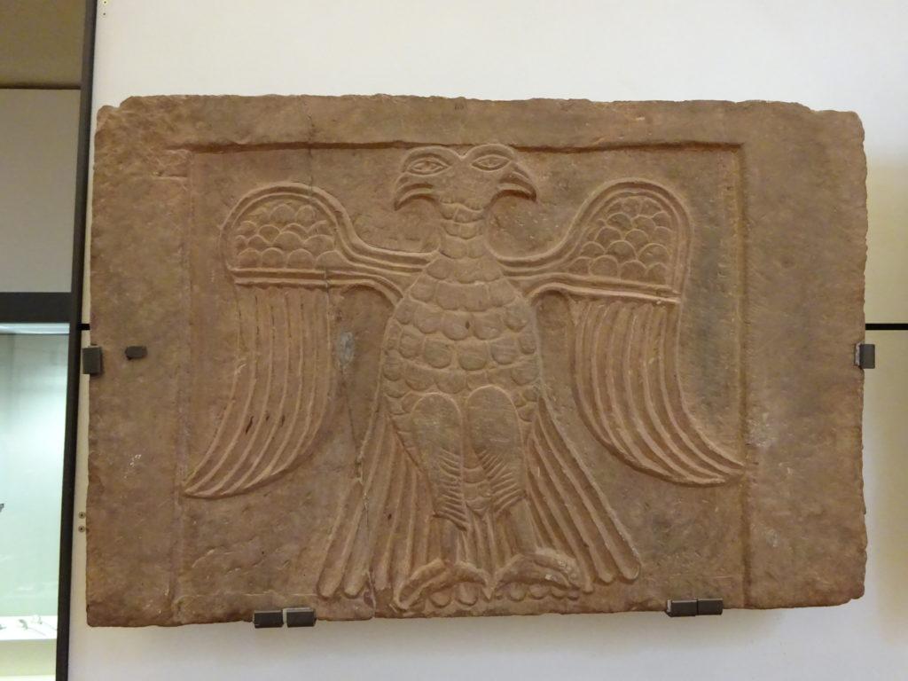 Рельеф из Стара-Загора с двуглавым орлом.