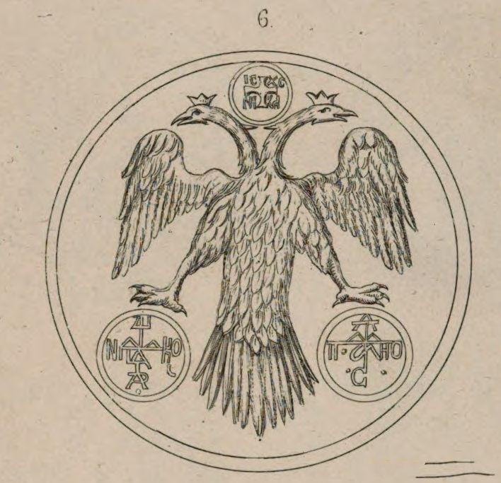 Знамя императора Андроника Палеолога.