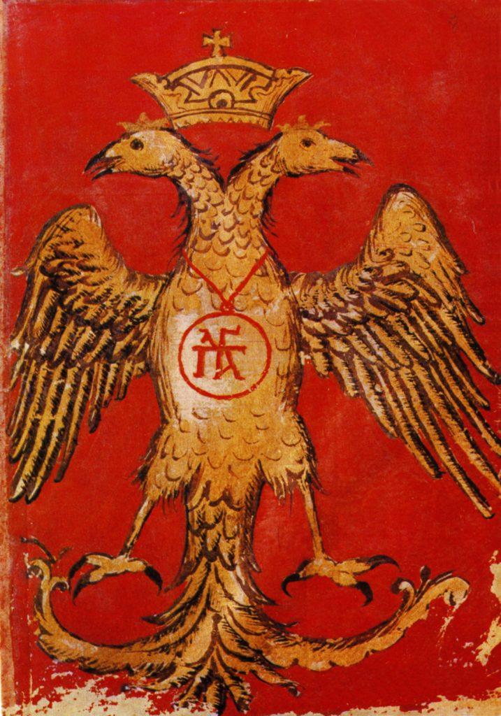 Двуглавый орел из Евангелия Дмитрия Палеолога.