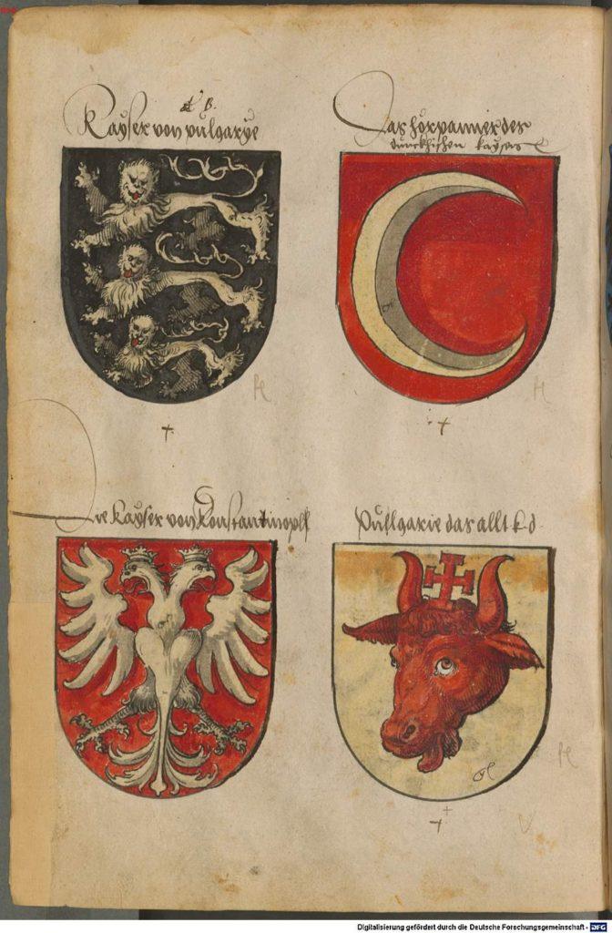 Страница из Sammelband mehrerer Wappenbücher с гербом «кайзера Константинополя»