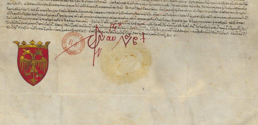 Диплом Иоанна VIII Палеолога, выданный Дж. Паоло де Морелли