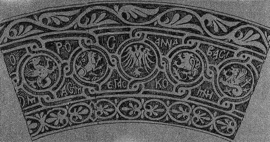 Фрагмент рельефа с ктиторской надписью из церкви Парегоретиссы.