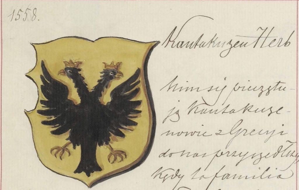 Герб Кантакузен из рукописного гербовника Болеслава Старжинского.