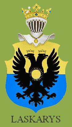 Герб польской семьи Ласкарисов.