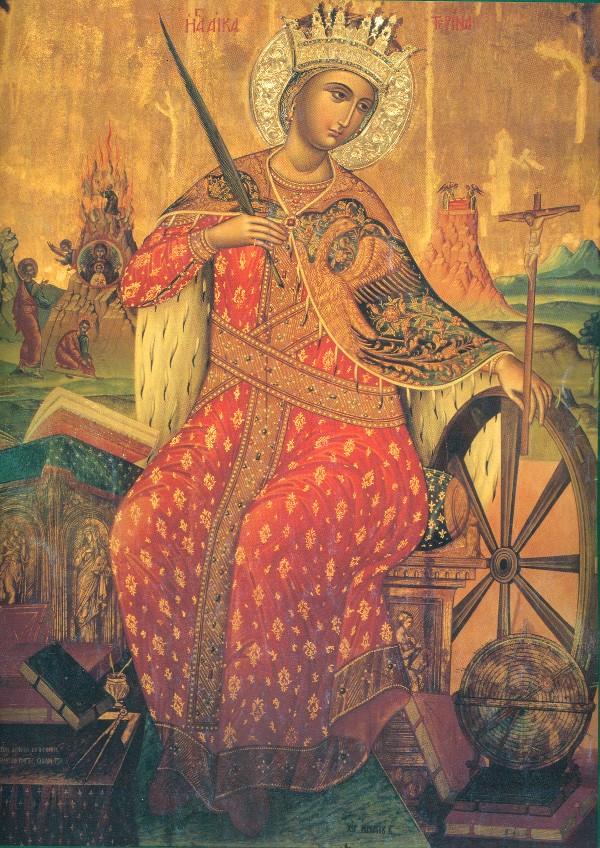 Святая Екатерина в одеянии с двуглавыми орлами.