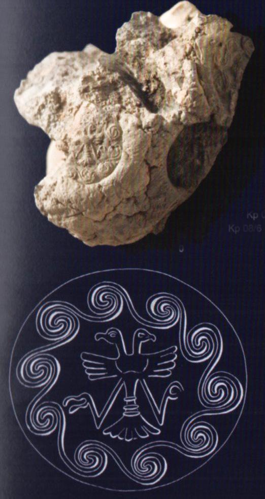 Оттиск хеттской печати с изображением двуглавого орла.