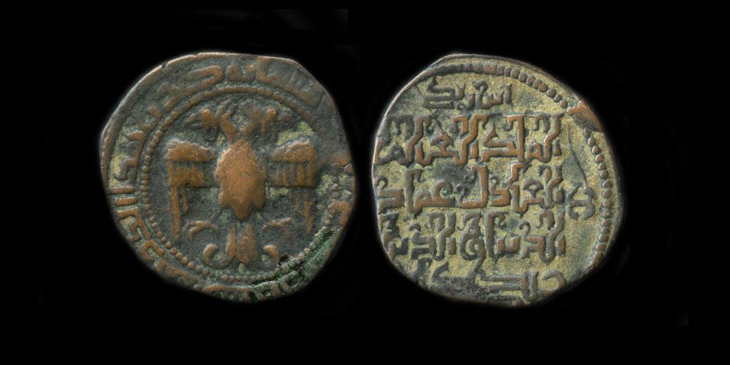 Дирхам Имад ад-дина Занги II