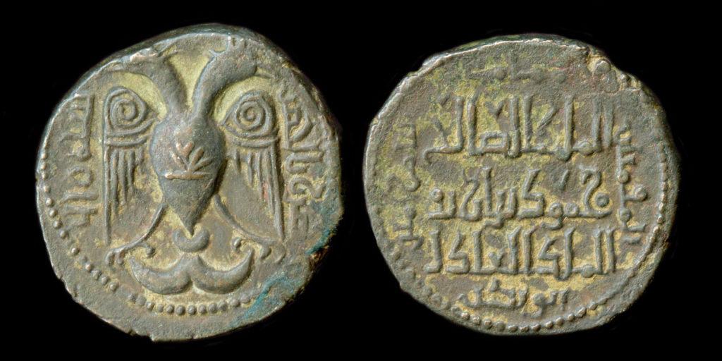 Дирхам Насир аль-дина Махмуда, правителя Амида (Диярбакыр) и Кайфы