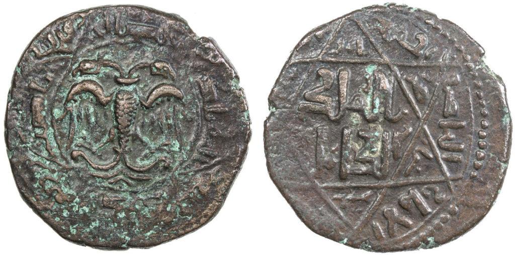 Дирхам Рукн ад-дина Маудуда ибн Махмуда, правителя Амида (Диярбакыр) и Кайфы (1222-1232).