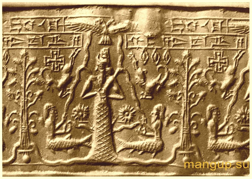 Касситская печать из раскопок в Фивах.