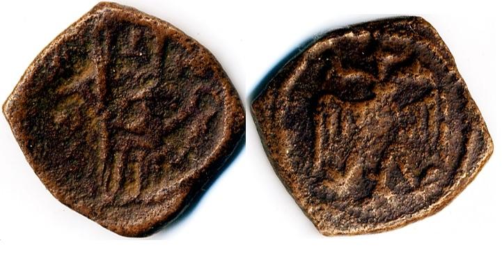 Анонимная предположительно трапезундская монета.