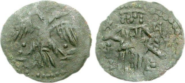 Медная монета болгарского царя Ивана Срацимира.