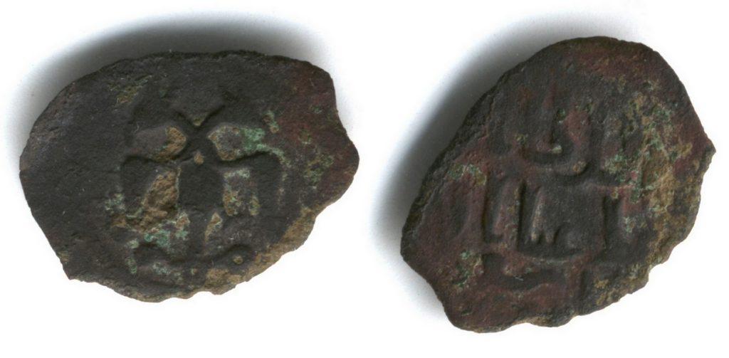 Монета сельджукского султана Масуда II (1286-1296).